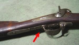choc pour fusil